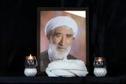 او «دین» را نمیفروخت/ ترجمه کتاب فیلسوف آلمانی به همت مرحوم«احمدی»