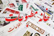 با تعویق انتخابات خانه مطبوعات موافقت نشد