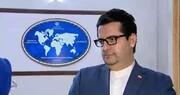 چرا سفیر آلمان از ایران خارج شد؟ موسوی پاسخ داد