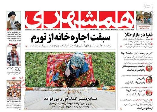 همشهری: سبقت اجاره خانه از تورم