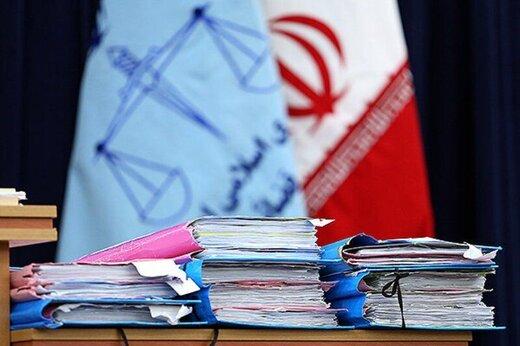 شورای حل اختلاف بنگاههای اقتصادی چهارمحال و بختیاری آغاز به کار کرد