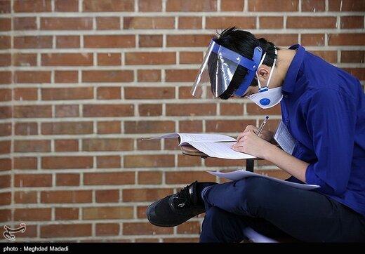 حضور دانشآموزان با ماسک و دستکش در امتحانات نهایی/ تصاویر