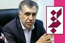 خداحافظی حسینیپور از خانه کتاب