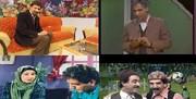 چرا طنزهای قدیمی تلویزیونی، مردم را میخنداندند؟