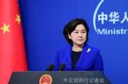چین: پمپئو کوتهنظر و مسخره است
