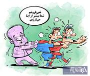 آخرین قیمت پرسپولیس و استقلال چند؟