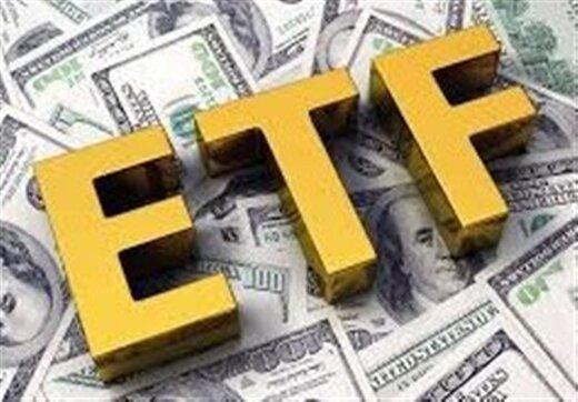 واحدهای ETF چه زمانی در بورس قابل معامله میشوند؟