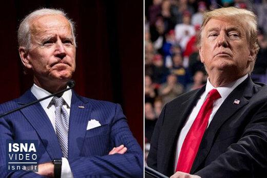 آخرین نظرسنجی از انتخابات آمریکا/ شانس ترامپ و بایدن چقدر است؟