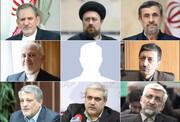 گزینههای اصلاحطلبان و اصولگرایان برای ۱۴۰۰ / احمدینژاد، جلیلی، فتاح، حسن خمینی، هاشمی، جهانگیری و ...