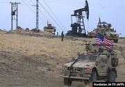 آمریکا: برای نفت در سوریه هستیم!