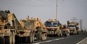ترکیه تجهیزات جنگی به سوریه ارسال کرد