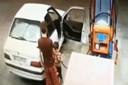 ببینید   زنگ خوردن موبایل یک پمپ بنزینی را به آتش کشید!