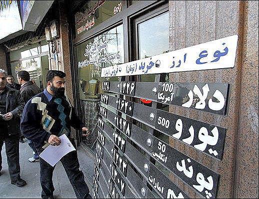 ارزانی نرخ ۱۴ ارز در بازار بین بانکی