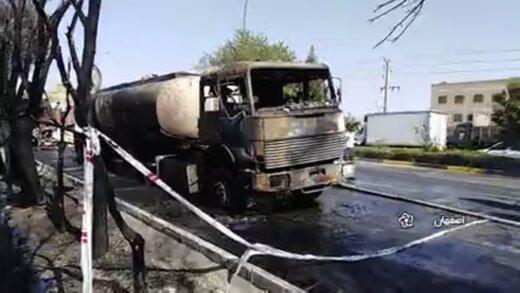 ببینید | آتش گرفتن تانکر حمل سوخت و جان باختن راننده در اصفهان