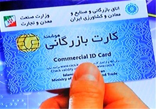 پشت پرده حواشی اخیر کارت های بازرگانی/ سوء استفاده از کارت بازرگانی یک پیرزن برای واردات ۷۰۰ پورشه
