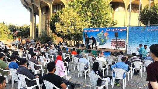 ساعت جدیدِ اجرای تئاترهای خیابانی در محوطه تئاترشهر اعلام شد