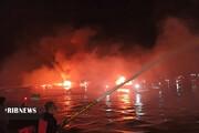 ببینید | تصاویر جدید از آتش سوزی ۷ لنج در بندرکنگ