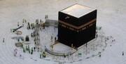 عربستان حج را لغو میکند
