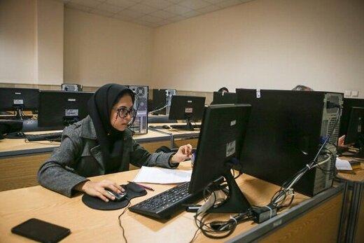 امتحانات در واحدهای استان تهران دانشگاه آزاد مجازی شد
