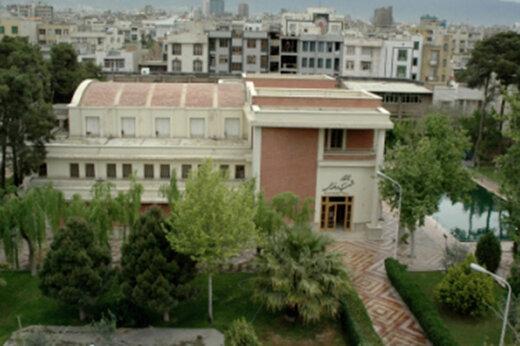 ببینید | ثبت ۱۰ بنای میراث معماری معاصر تهران