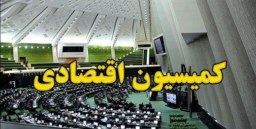 وزیر احمدینژاد و ۲ عضو هیات رئیسه به کمیسیون اقتصاد رفتند /لیست اعضای کمیسیون اقتصادی مجلس یازدهم
