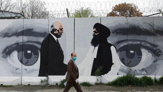درخواست آمریکا برای برگزاری فوری مذاکرات بینالافغانی