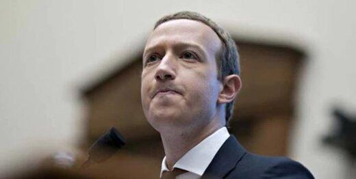 فیسبوک هم با ترامپ در افتاد!