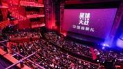 لغو طرح بازگشایی سینماهای پکن در برزخ کرونا