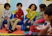 بازگشایی مهدهای کودک اختیاری است/ آخرین تصمیم درباره شهریهها