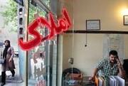 افزایش چشمگیر معاملات آپارتمانی در تهران