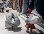 معاون شهردار تهران: اکثر زبالهگردها، کودکان افغانستانیاند/ با آنها برخورد نمیکنیم