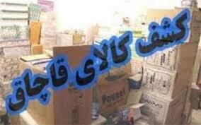 توقیف تجهیزات پزشکی قاچاق ۵ میلیارد تومانی در خرمآباد
