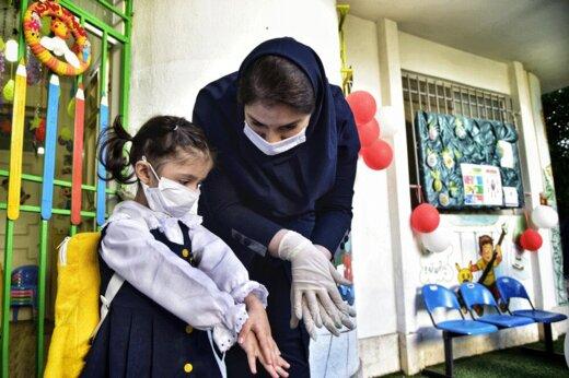 ببینید | بازگشایی مهدکودکها پس از ۴ ماه تعطیلی به علت شیوع ویروس کرونا