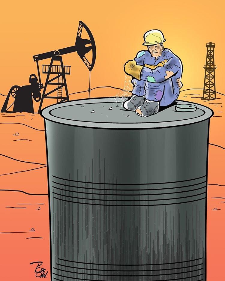 اینم غم نان روی چاه نفت!