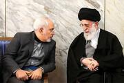 تعابیر ویژه رهبر انقلاب درباره ظریف و تیم مذاکره کننده هسته ای