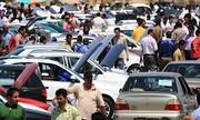 هیجان بازار خودرو با پیش فروشها فروکش کرد؟