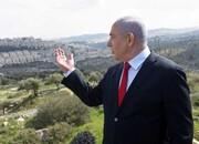 نتانیاهو چه خوابی برای منطقه دیده است؟