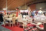 نمایشگاه «ملزومات جهیزیه» در رشت برگزار میشود