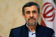 ببینید | اظهارات جنجالی احمدی نژاد درباره محمدرضا شجریان، حبیب محبیان و محسن یگانه!