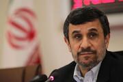 ببینید | معین خواندن احمدی نژاد در مجلس شورای اسلامی