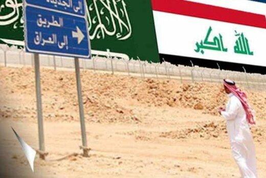 بازگشت سفیر عربستان به عراق