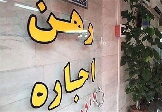 دادستان همدان: افزایش بیش از ۲۵ درصد اجارهبها ممنوع است