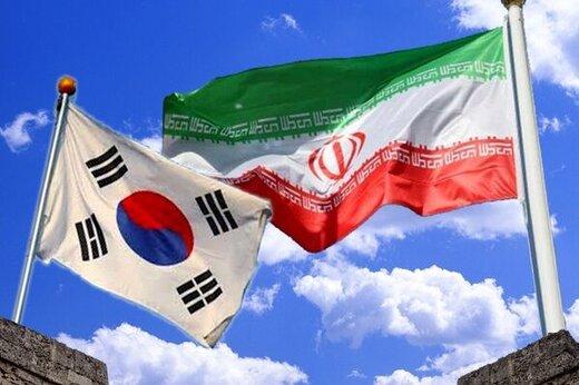 منابع بلوکه شده ایران در کرهجنوبی چقدر است؟