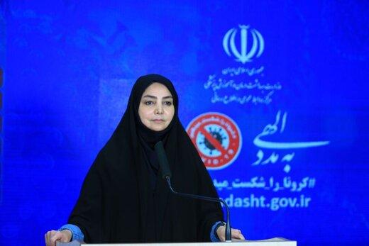 ببینید   روند صعودی کرونا در ایران