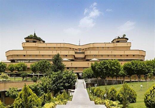 ساعت فعالیت تالارهای کتابخانه ملی ایران در ایام نوروز