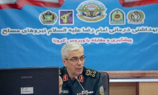 اللواء باقري : مهام القوات المسلحة لن تتوقف اطلاقا
