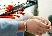 قتل عام فجیع یک خانواده و تکهتکه کردن اجساد در تهران