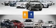 شما نظربدهید/ارزیابی شما از تاثیر قرعهکشی برای خرید خودرو بر بازار چیست؟