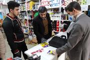 ببینید | خدمات مشترک تعزیرات، بهداشت و نیروی انتظامی در مقابله با کرونا