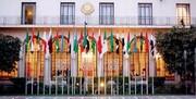 واکنش اتحادیه عرب به عملیات نظامی ترکیه در عراق